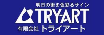 TRYART
