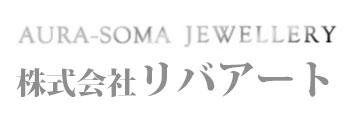 http://aurasoma-jewellery.com