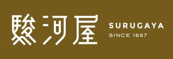 https://surugaya-life.jp