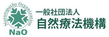 http://japannaturopathy.org