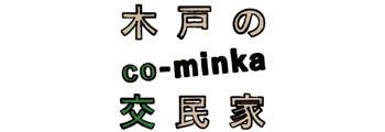 http://www.kickoffjapan.com/fukushima/project/s/project_id/94