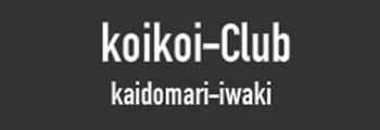 http://www.koikoi-club.net