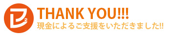 http://www.kickoffjapan.com/fukushima/project/s/project_id/109