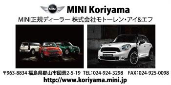 MINI Koriyama