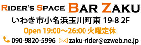 Rider's Space Bar Zaku