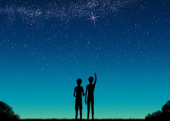 ●星空を解説できる人を育成する〈星空アンバサダー講座〉の受講費が無料になるリターン。来年からの開催です。
