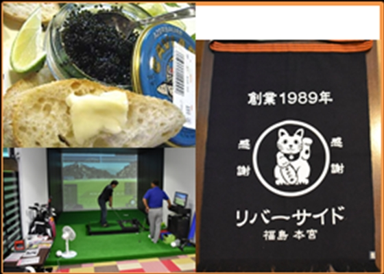 サンキューレター+本宮市「ゴルフスポットmottoONE」2ヶ月間毎日練習OK!40分間1ブースご利用券+プロゴルファーから直接レッスン4回券+「リバーサイド」のオリジナル帆前掛け+アゼルバイジャンキャビア+リメイクバッグに関する報告書