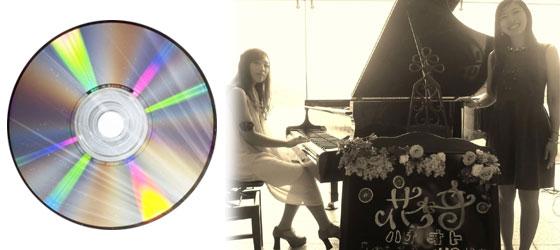 田人の美しい映像に合わせて花音、ハミングバードが歌う田人オリジナルDVD「このまちで」をお届けいたします。田人の美しいスライド写真と合わせて、「花音」岡崎奈津美さんのボーカルとともに北茨城市の合唱団「ハミングバード」の歌声をお聴きください。 プロジェクト終了後、2月から3月にかけて発送予定です。