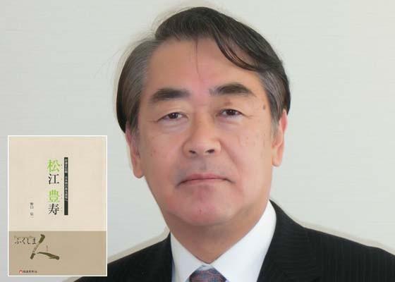 松江豊寿研究の第一人者、野口信一氏著。 松江の偉業と生涯がわかる一冊です。