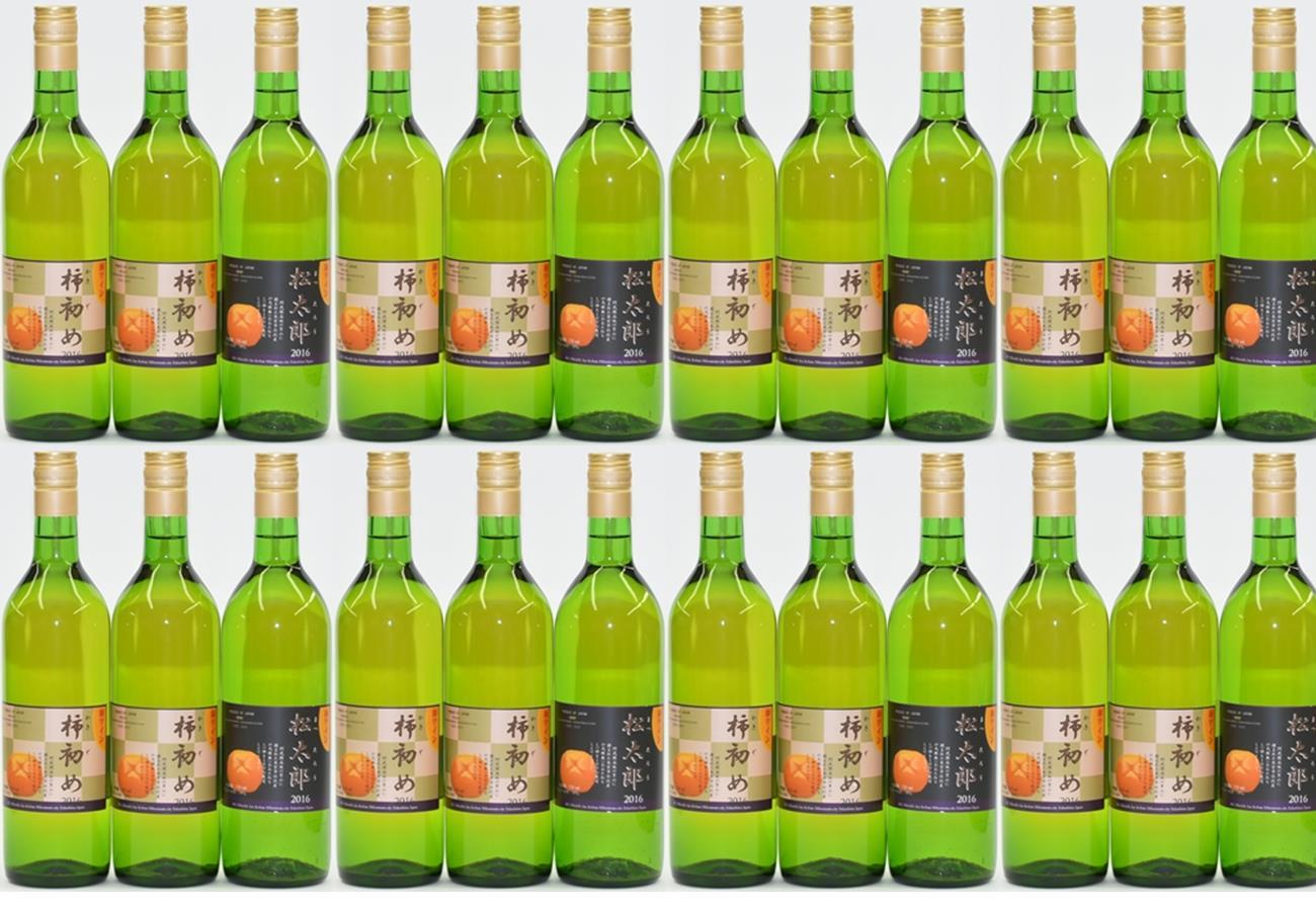 ・サンキューレター ・720ミリリットルの柿ワイン40本
