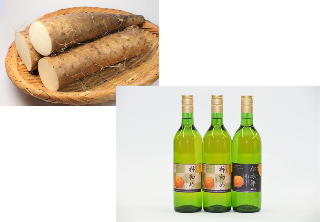 ・サンキューレター ・720ミリリットルの柿ワイン3本 ・本宮産とろろ芋3キロ