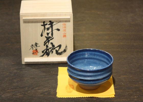 会津慶山焼きの上品な抹茶椀です。 ※定価12960円(税込)