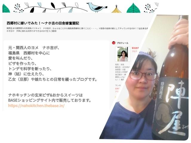 企業様、個人事業主様におすすめのリターンです。   当日会場内で企業協賛の掲示をさせていただきます(A3サイズ) 昨年は5000人の来場があった青空バル。 ぜひ、御社のPRの場としてご利用ください。   また、ご希望がございましたら、福島県内トップブロガーの『ナホ吉』こと 青空バル実行委員会 代表 菊池奈穂が御社をご訪問(商品郵送後の使用レポ、Webサービスも可)。御社のサービスや商品をブログやFacebookにてご紹介させていただきます!   とは言え、毒舌ブログ(?)で有名なナホ吉ブログですので、その点はご了承の上 お申し込みくださいね!(もちろん、企業協賛掲示のみも可です)   【ご注意】 *会場には小さなお子さまもいらっしゃいますので、掲示の内容によってはお断りさせていただく場合もございます。 *特定の宗教やMLM(マルチレベルマーケティング)の商品はお断りいたします。 *ブログに掲載させていただくにあたり、取材費用(商品代、サービス代、交通費等)は別途ご負担をお願い致します。 *8月以降のご訪問、ブログでのご紹介とさせていただきます。
