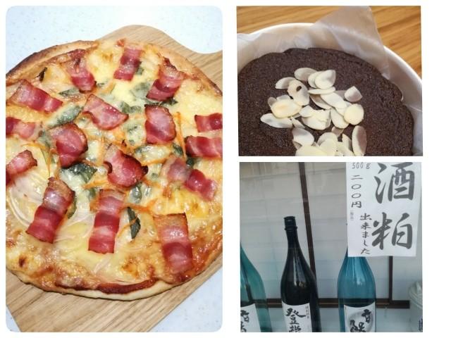 地元の食材を使用した青空バルオリジナルの玄米ピザ(2枚)とおからのガトーショコラのセットです。 冷凍でご自宅までお届けさせていただきます。(送料込み)   【玄米ピザ(サイズ 直径約25センチ)】 ①サラミソーセージと野菜の酒粕ピザ 西郷村産の玄米と仁井田本家さん(福島県郡山市)の酒粕を使用し、ふわっと仕上げたピザ生地に、自家製トマトソース、玉ねぎ、小松菜、ニンジンをトッピング(小麦、乳製品、豚肉使用)  ②酒粕入りそぼろと彩り野菜のトマトソースピザ 西郷村産の玄米を使用した香ばしい生地に、金水晶酒造店(福島市)の酒粕を混ぜ込みしっとり仕上げたそぼろと、彩り豊かな夏野菜(インゲン、コーン、パプリカ)をトッピング(小麦、豚肉、鶏肉、乳製品使用)   【おからのガトーショコラ(サイズ 5号)】 西郷村特産の無農薬、無化学肥料で育てられた大豆を原料にした 小麦粉不使用のガトーショコラ。ブランデーを思わせるような香り豊かな大谷忠吉本店さん(白河市)の『黒粕』を使用することで、ベルギーチョコレートの風味をより感じることができます。通常のガトーショコラのレシピと比較し、2~3割カロリーオフのヘルシースイーツです。(卵、乳製品、大豆使用)  *7月半ば以降順次お届けさせていただきます *写真はイメージです *クール宅急便(冷凍)でのお届けとなります *賞味期限は製造日より1か月となっております。(だいたいお届け日以降3週間ほどとなります) *製造責任者 ナホkitchen 菊池奈穂