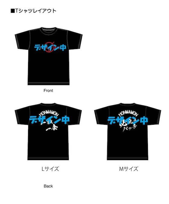 EVENTオリジナルグッズ Tシャツ