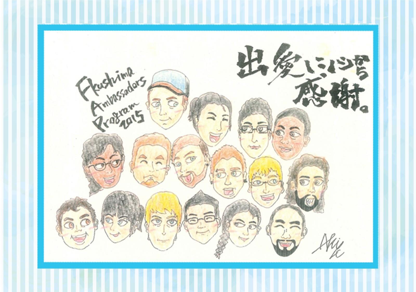 皆様からのご支援に感謝を込めて、感謝状をお送りします。このプログラムを応援してくださった方々へ、母国語や英語、日本語で、感謝の気持ちを伝えたいと思います。 手作りの感謝状となりますが、学生各々の思いをお伝えしたいと思います。 ※リターンは9月下旬までに発送予定です。