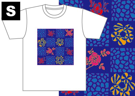 【制作者】 国際アート&デザイン大学校  イラストレーション科 1年 星 貴大さん  【作品タイトル】 三連華  【デザインポイント】 地の色に対して映える配色にしたいと思いました。 花のモチーフの縁を明るい色にする事で、浮き上がって見えるようにしました。  【スペック】 4.4オンス ドライTシャツ(ポリエステル100%)吸汗速乾,UVカット Sサイズ / 身丈65cm,身巾47cm,肩巾44cm,袖丈20cm Mサイズ / 身丈68cm,身巾50cm,肩巾46cm,袖丈21cm Lサイズ / 身丈71cm,身巾53cm,肩巾48cm,袖丈22cm  【お届け】 サポート募集終了から約1ヶ月(12月初旬頃)