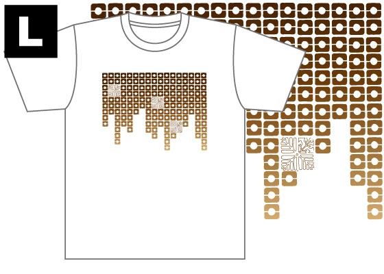 【制作者】 国際アート&デザイン大学校  グラフィックデザイン科 1年 三木本 麻湖さん   【作品タイトル】 垂れる桐  【デザインポイント】 桐の柄を並べて見たときにチョコレートをイメージしました。 そこで、茶色のグラデーションをかけました。 上から桐の柄が滑り落ちるようなデザインにしました。  【スペック】 4.4オンス ドライTシャツ(ポリエステル100%)吸汗速乾,UVカット Sサイズ / 身丈65cm,身巾47cm,肩巾44cm,袖丈20cm Mサイズ / 身丈68cm,身巾50cm,肩巾46cm,袖丈21cm Lサイズ / 身丈71cm,身巾53cm,肩巾48cm,袖丈22cm  【お届け】 サポート募集終了から約1ヶ月(12月初旬頃)