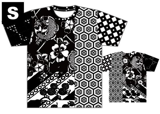 【制作者】 国際アート&デザイン大学校  グラフィックデザイン科 1年 高橋 飛翔さん  【作品タイトル】 セブンス  【デザインポイント】 パッチワークみたいなデザインにして、会津型をふんだんに使いました。 また、賑やかなデザインなので、カラーは白黒にしました。 夏祭りの時に着れるように考えて制作しました。  【スペック】 4.4オンス ドライTシャツ(ポリエステル100%)吸汗速乾,UVカット Sサイズ / 身丈65cm,身巾47cm,肩巾44cm,袖丈20cm Mサイズ / 身丈68cm,身巾50cm,肩巾46cm,袖丈21cm Lサイズ / 身丈71cm,身巾53cm,肩巾48cm,袖丈22cm  【お届け】 サポート募集終了から約1ヶ月半(12月下旬頃)