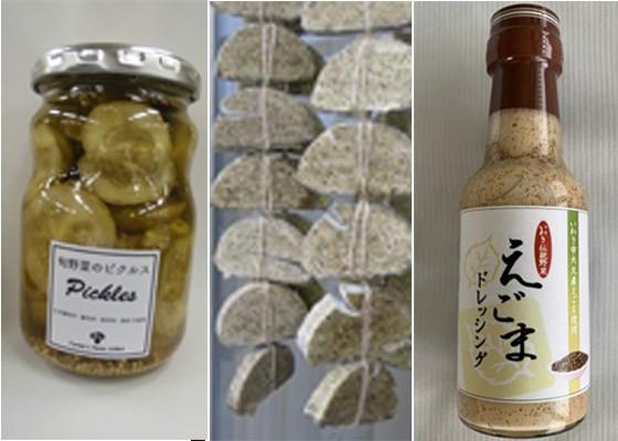 いわき伝統野菜を使用した次の加工品3点セットです。 (1)小白井(おじろい)きゅうりのピクルス  川前産の小白井きゅうりを酢漬けにしています。肉厚で、歯切れのよい触感が特徴です。そのままはもちろん、細かく刻みマヨネーズ等と和えタルタルソース等としてお使いいただけます。 (2)凍み餅(しみもち)  川前産の「ごんぼっ葉」を餅に混ぜ込み、水に浸して凍らせたものを寒風にさらして乾燥させた福島県の郷土料理です。一晩水につけ、油をひいたフライパンで焼き、砂糖醤油やあんかけ等でお召し上がりいただけます。 (3)えごまドレッシング  大久産のえごま(じゅうねん)をふんだんに使用しクリーミーに仕上げています。そのままサラダ等にかけてお召し上がりいただくか、めんつゆ等に混ぜて「そうめん」や「冷たいうどん」のつゆとしてお召し上がりいただけます。     なお、ご協力いただいた皆さまには、5月末までにリターンを発送させていただきますのでよろしくお願いします。