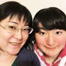 田子 恵子 & 瑞稀