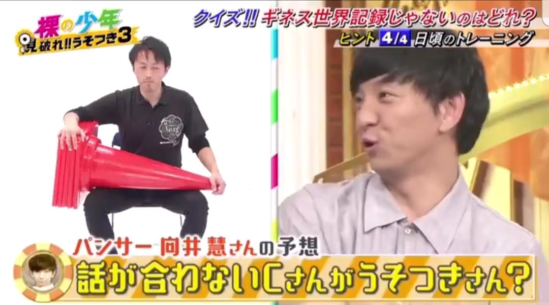 テレビ朝日 裸の少年に出演しました!