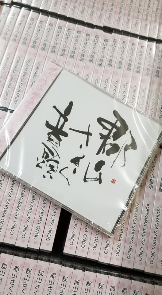 11/15(日)の発表会終了とリターン品について