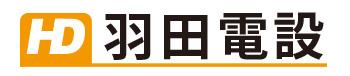 【パークフェス】羽田電設様から協賛バナーコースにご支援いただきました!