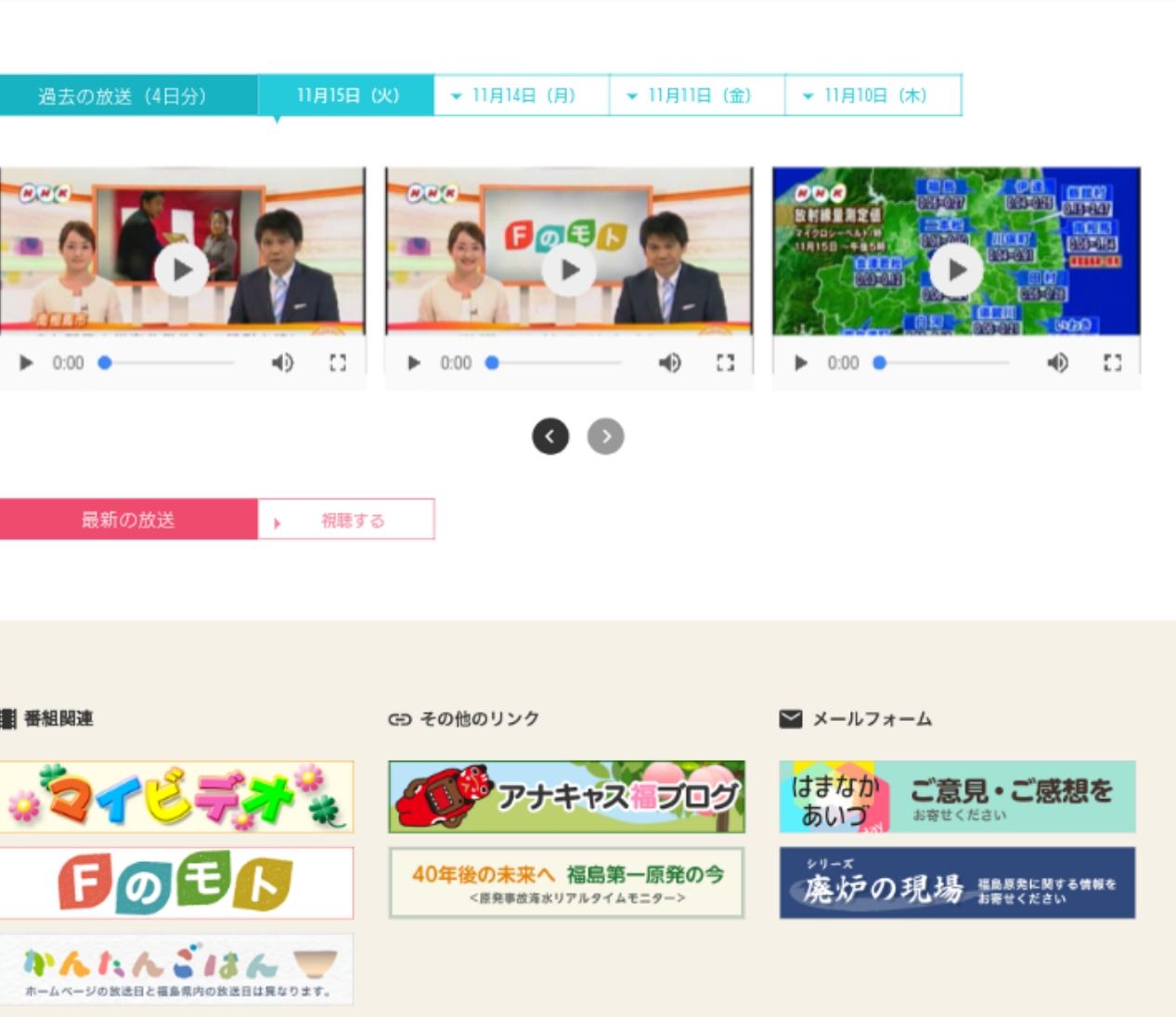 カラーコーンで世界記録に挑戦‼:NHK はまなかあいづtodayに出演しました!