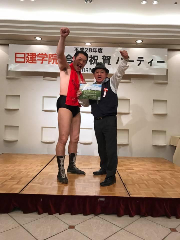 2020年東京オリンピックに田んぼアートを!