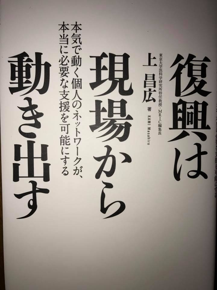 福島田んぼアートプロジェクトのページを見ていただき本当にありがとうございます。