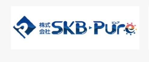 株式会社 SKB-PURE様応援ありがとうございます!
