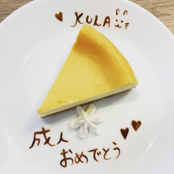 新成人みなさんおめでとうございます!【kulagardencoffee】 1/8 Instagramより