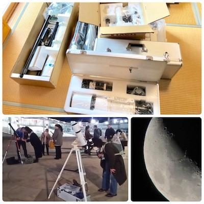 【感謝☆望遠鏡が届きました!】