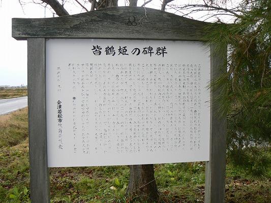 実行委員会の日程が決定!