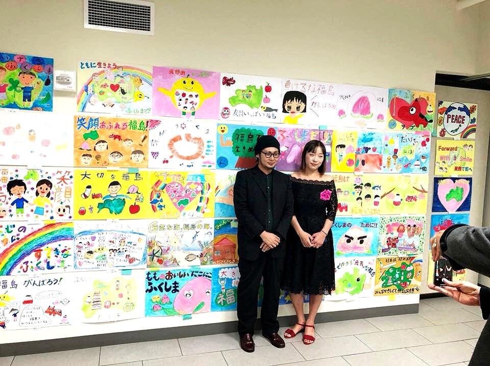福島の子どもたちの展覧会  レセプション