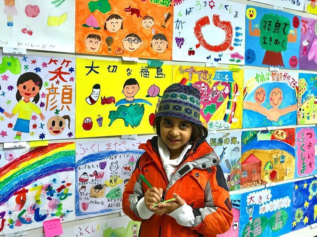 福島の子どもたちの絵の展覧会 JAAホール