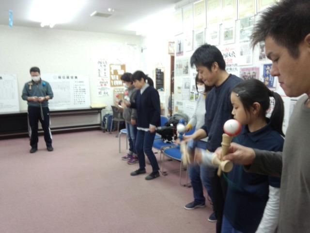 1月23日に「やまき8段けん玉教室」が行われました!!