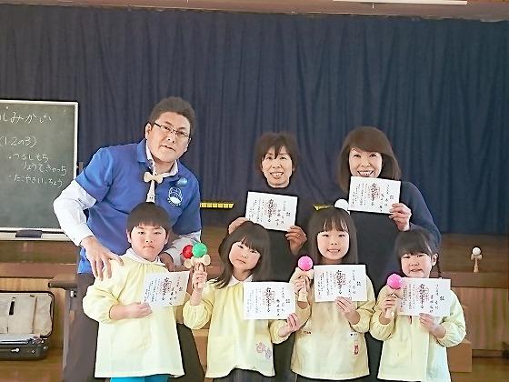 片平幼稚園で出張けん玉教室をしてきました!!