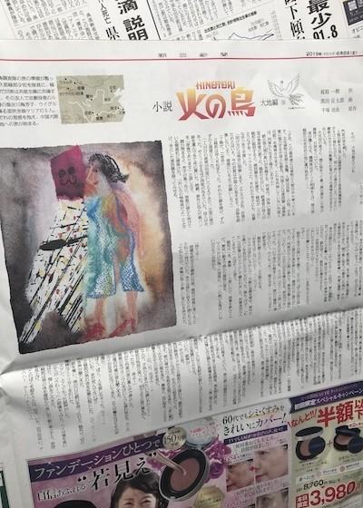 黒田征太郎さんのイラストに毎週会えます。