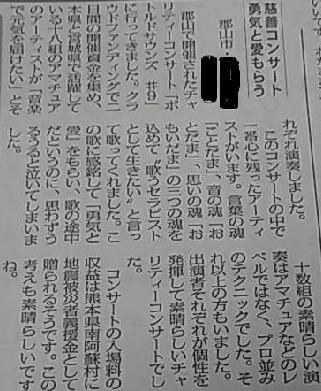 お客様が読者投稿!!