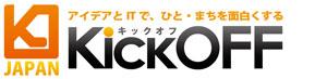 KickOFF JAPAN とは?-クラウドファンディング KickOFF JAPAN・フレフレふくしま応援団